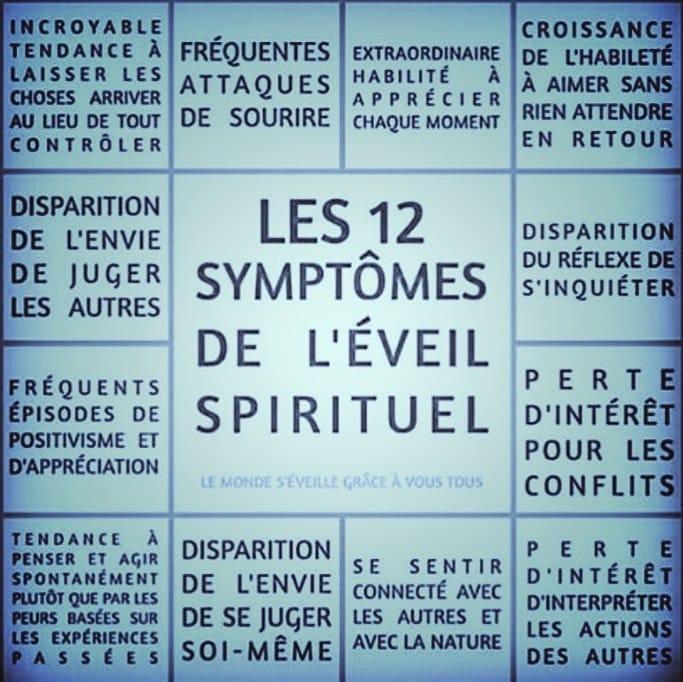 LES 12 SYMPTOMES DE L'EVEIL SPIRITUEL